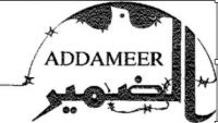 Read more: Ad-Dameer Denounces Daily Arrests In Shu'fat Refugee Camp